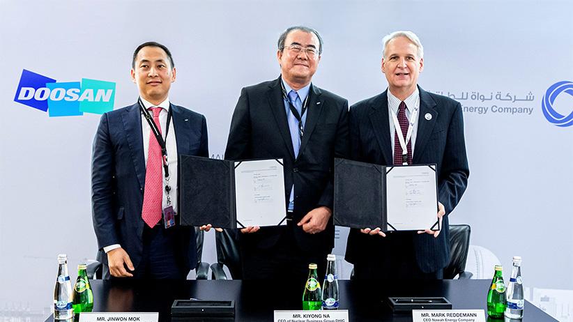 [보도자료] 두산중공업, UAE 원전 정비 사업 계약 체결