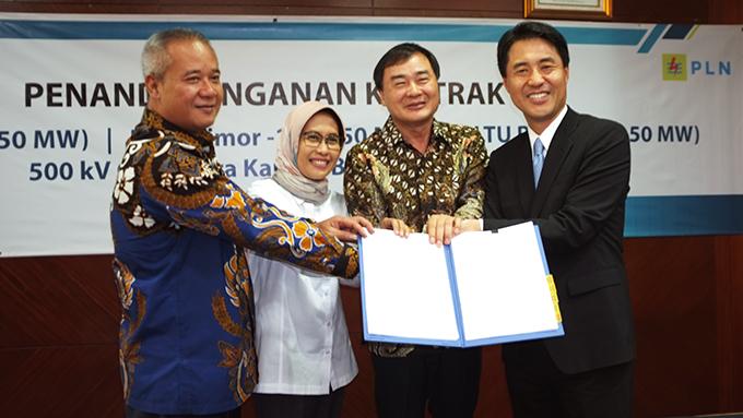 [보도자료]두산중공업, 인도네시아 발전설비 수주