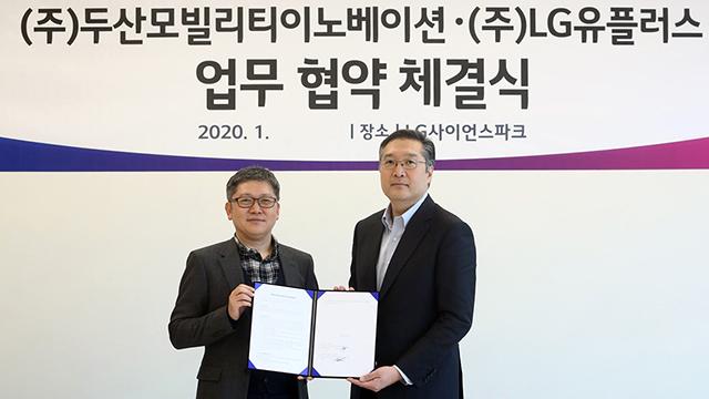 [보도자료]두산모빌리티이노베이션, LG유플러스와 손잡고 '스마트 수소 드론' 구현