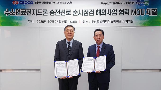 [보도자료]두산모빌리티이노베이션, 전력연구원과 '수소드론 송전선로 점검사업' 글로벌 협력