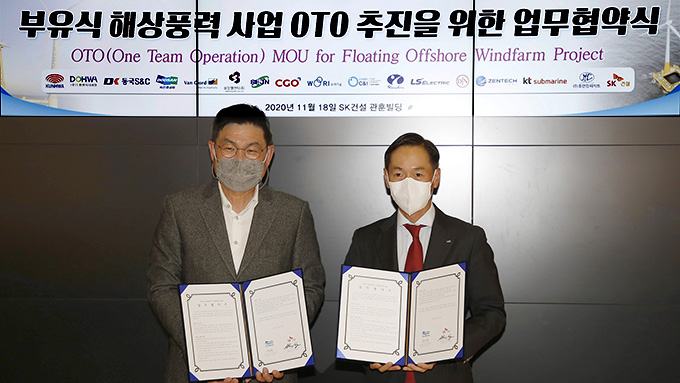 [보도자료]두산중공업, SK건설과 부유식<br>해상풍력 기술 협력