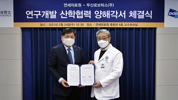 [보도자료]두산로보틱스, 의료로봇 시장 진출
